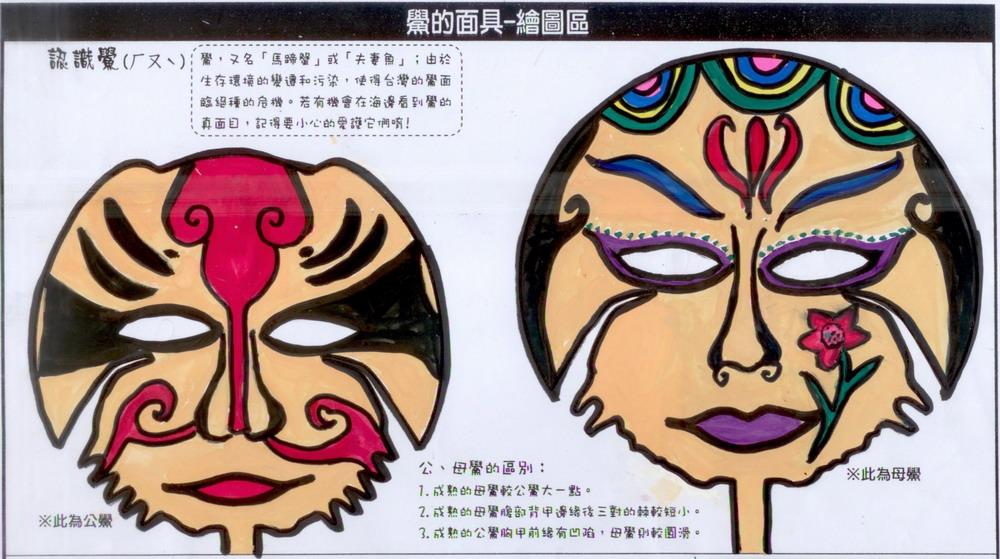 儿童绘画面具脸谱-白面具 绘画脸谱面具